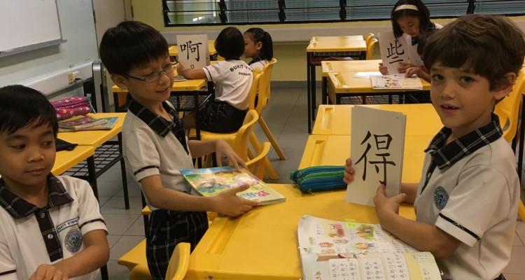 Bukit View Primary School